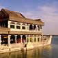 世界遺産 頤和園石の船