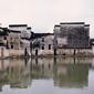 世界遺産 黟県宏村