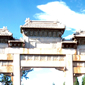 世界遺産 十三陵石牌楼