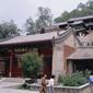 世界遺産 五台山-顕通寺