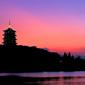 世界遺産 西湖十景「雷峰塔夕焼け」