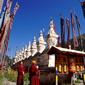 世界遺産 九寨溝-チベット族