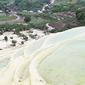 世界遺産 白水台-白地村