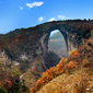 世界遺産 貴州-荔波カルスト-天生橋