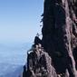 世界遺産 黄山-始信峰