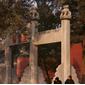世界遺産 曲阜の孔廟、孔府及び孔林