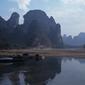 桂林山水風景