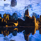 桂林-蘆笛岩鍾乳洞