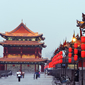 西安-明代城壁