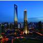 上海環球金融センターと金茂大廈