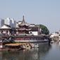 南京-夫子廟