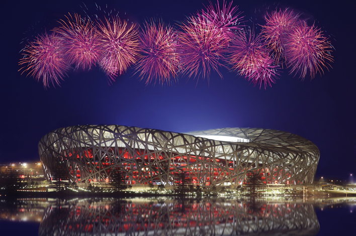 2008北京オリンピック|中国国家観光局 駐大阪代表処